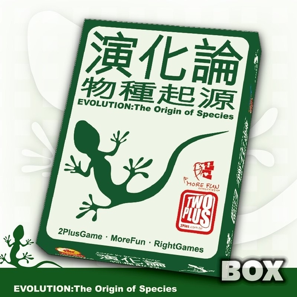 『高雄龐奇桌遊』 演化論 物種起源 Evolution 繁體中文版 ★正版桌上遊戲專賣店★