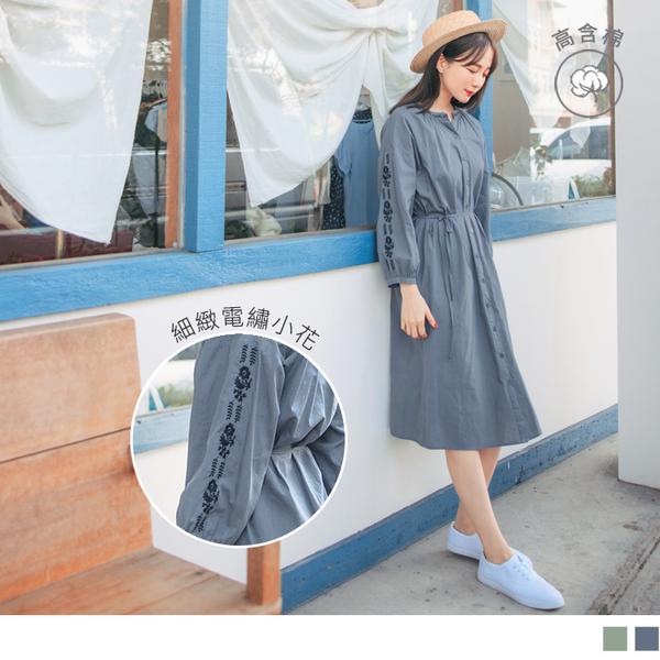 《DA7397-》高含棉細緻刺繡長版罩衫/洋裝-附收腰綁帶 OB嚴選