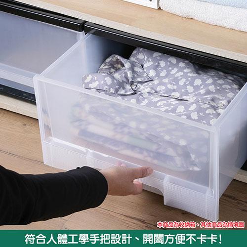 特惠-《真心良品》布列塔抽屜式收納箱50L-2入