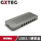 WBTUO M.2 NVME USB 3.1 SSD TYPE-C 鋁合金硬碟外接盒轉接盒 PCI-E【NVE-80C】