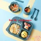 寶寶餐具套裝兒童家用防摔恐龍分格盤幼兒吃飯碗套餐餐盤【聚可愛】【聚可愛】