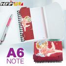 【奇奇文具】特價 HFPWP 3折 設計師A6筆記本 台灣製EVNA6