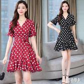 短袖V領雪紡波點魚尾洋裝A字高腰修身連身裙韓版氣質女裝夏季新款2019 PA4400『紅袖伊人』