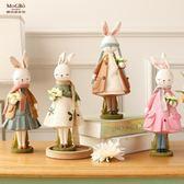 蘑菇堡可妮兔子創意禮品家居飾品客廳工藝品裝飾兒童房樣板間擺件『極有家』
