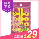 COSMOS H34231-丫丫巧指(2入)顏色隨機【小三美日】原價$35