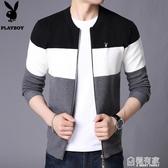 秋季薄款開衫男條紋圓領針織打底衫青年男士外穿毛衣外套  極有家