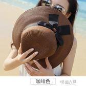 沙灘帽子女夏海邊度假草帽太陽帽女夏天遮陽帽女防曬大帽檐可折疊  全館免運