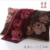 金號純棉枕巾 大氣提花奢華高檔一對加大加厚割絨枕頭巾  卡布奇諾