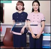美容院工服女皮膚管理工作服護理護工作服護士服制服分體套裝LG-881871