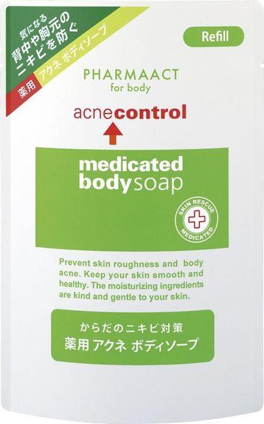 日本 熊野 PHARMAACT 藥用 抗痘 沐浴乳 補充包 350ml 【0146】