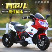 兒童電動摩托車1-3-6歲小孩玩具車可坐人男孩充電遙控三輪車大號 伊鞋本鋪
