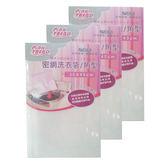 品創密網洗衣袋30*40cm【愛買】