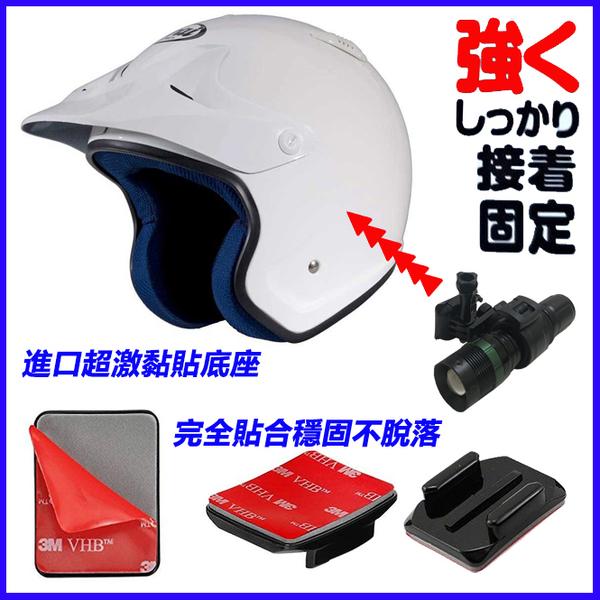 sj2000 sjcam Whistler m95 m10 96650 carscam s2 X3獵豹支架黏貼安全帽車架