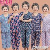 媽媽裝 中老年女裝媽媽夏裝棉綢睡衣兩件套裝奶奶短袖t恤中年女裝新款夏 時尚芭莎
