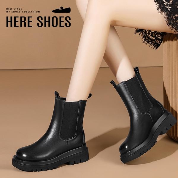 [Here Shoes] 5CM短靴率性百搭側面彈力針織鬆緊筒高16CM皮革套腳圓頭厚底靴切爾西靴 黑靴-KSGW3811