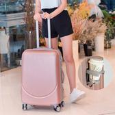 韓版行李箱女拉桿箱旅行箱包密碼皮箱子萬向輪學生20寸24寸小清新  ATF  魔法鞋櫃