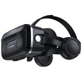 正品千幻魔鏡12代vr眼鏡一體機手機專用3d電影rv游戲機ar眼睛全館免運