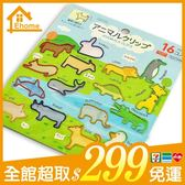 ✤宜家✤16枚卡通動物造型金屬迴紋針 書籤 創意文具