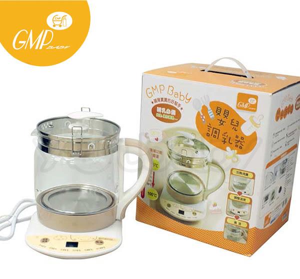 西川 GMP BABY 嬰兒調乳器