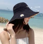 小雛菊漁夫帽女夏天日系遮臉韓版潮百搭雙面遮陽大沿太陽防曬帽子