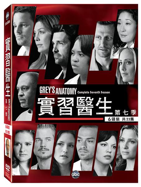 實習醫生 第7季 DVD Grey's Anatomy Season 7 免運 (購潮8)