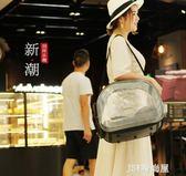 寵物背包透明貓包太空艙狗包貓箱貓籠子便攜外出包可折疊透氣貓包QM   JSY時尚屋