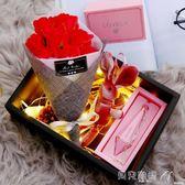 玫瑰花束七夕情人節禮物創意實用送女友老婆走心媽媽生日玫瑰花香皂花禮盒igo  貝兒鞋櫃