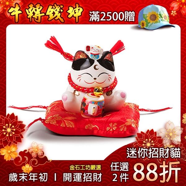 【金石工坊】小人退散貓(高9CM)陶瓷開運桌上擺飾 招財貓 防小人打小人 撲滿存錢筒