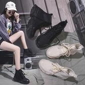 早秋馬丁靴女2020年新款秋季短靴百搭英倫風帥氣春秋單靴秋款靴子