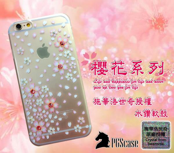 施華洛世奇 原廠授權 鑽殼*5吋 HTC ONE A9 櫻花 鑲鑽/水鑽/花瓣 軟殼/保護殼/手機套