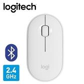 【Logitech 羅技】M350 鵝卵石無線滑鼠-珍珠白
