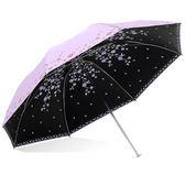 雨傘女晴雨兩用三折疊輕便太陽傘黑膠防紫外線防曬遮陽傘