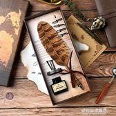 蘸水筆-羽毛筆套裝女學生用哈利波特復古歐式蘸水筆生日禮物禮盒裝鵝毛筆 多麗絲旗艦店