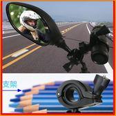 MiVue M500 m555 M550 M738D plus sj2000 m530機車行車記錄器支架行車紀錄器車架