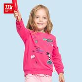 JJLKIDS 女童 小兔的星空亮片上衣(玫紅)