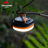 戶外照明手電野營燈USB帳篷燈露營燈led可充電【步行者戶外生活館】