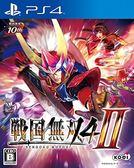 PS4 戰國無雙 4-II(中文版)