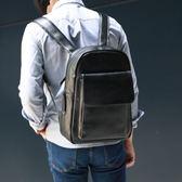 618好康鉅惠書包中學生女PU皮男士後背包休閒旅行包