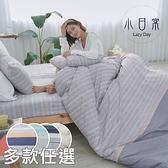 獨家花款【多款任選】舒柔超細纖維6x6.2尺雙人加大舖棉兩用被套+床包四件組(限單件超取)鋪棉