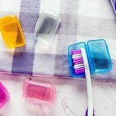 ♚MY COLOR♚便攜式牙刷盒蓋(五入) 洗漱 衛生 乾淨 安全 保護 戶外 旅行 抗菌 潔淨 出差【G21-2】