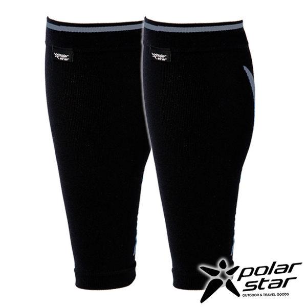 PolarStar 運動壓縮小腿套『灰』登山.運動.跑步.戶外.保護.健身.減壓.穩定小腿.核心.運動傷害 P17525