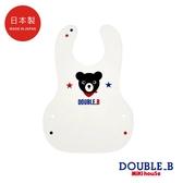 DOUBLE_B 日本製 黑熊立體防水圍兜