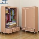 簡易布衣櫃家用臥室學生出租房單人小號加厚現代簡約小戶型掛衣櫃 樂活生活館