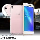 XM ASUS ZenFone Live ZB501KL 5吋 強化防摔抗震空壓手機殼