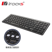 【i-Rocks】K81R 2.4GHz 無線鍵盤(剪刀腳鍵盤)