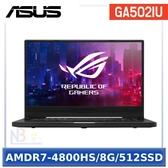 ASUS GA502IU-0044A4800HS 15.6吋 【0利率】 ROG 電競 筆電 (AMDR7-4800HS/8G/512SSD/W10)
