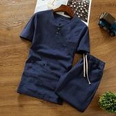 夏季男士短袖t恤套裝2020新款潮流大碼休閒亞麻一套衣服T夏裝 陽光好物