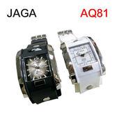 名揚數位  JAGA 捷卡 AQ81 指針錶 方型 漸層錶面 冷光 鉚釘 雙層橡膠錶帶 34mm