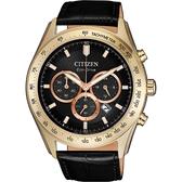 加碼第3年保固*情人節推薦款 CITIZEN 星辰 光動能計時手錶-香檳金色/44mm CA4453-14E