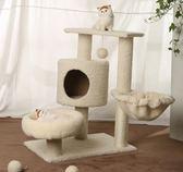 貓爬架貓窩貓樹劍麻貓抓板貓抓柱貓跳台貓玩具   LannaS